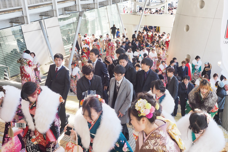 Coming of Age Ceremony