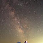 hoshinomura-observatory