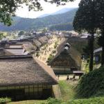 ōuchi-juku