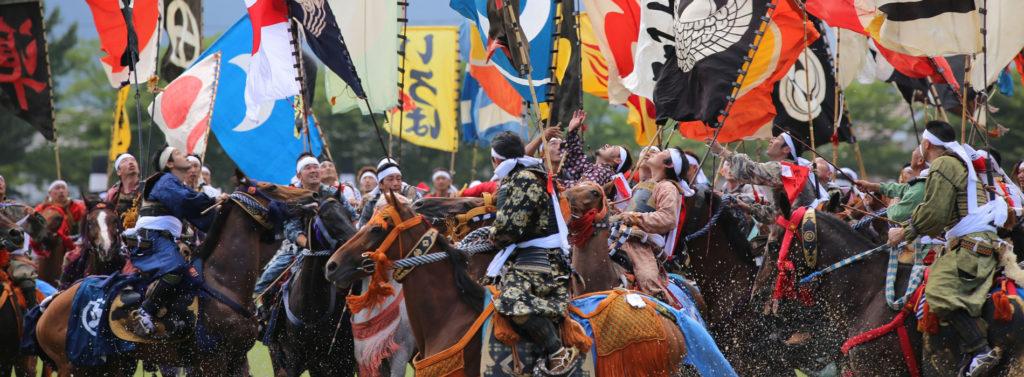 Summer Festivals in Fukushima 2019