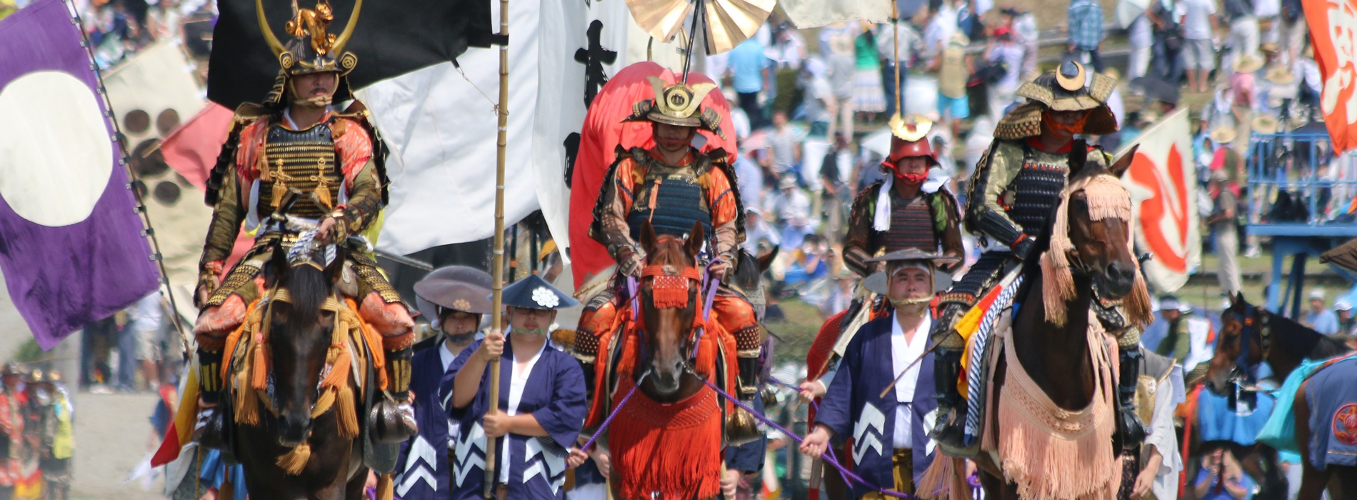 Summer Festivals in Fukushima 2019