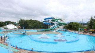 Koriyama Culture Park