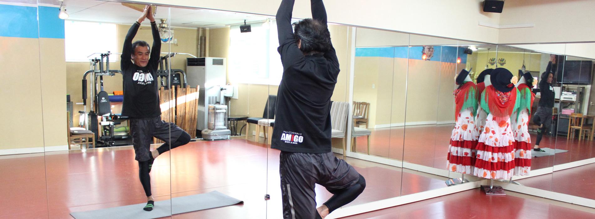 トレーニングスタジオAMIGO