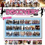 DISCOVERY FUKUSHIMA vol.4