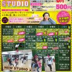 クールダンス201901