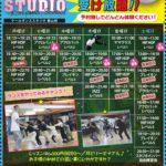 クールダンススタジオ202004