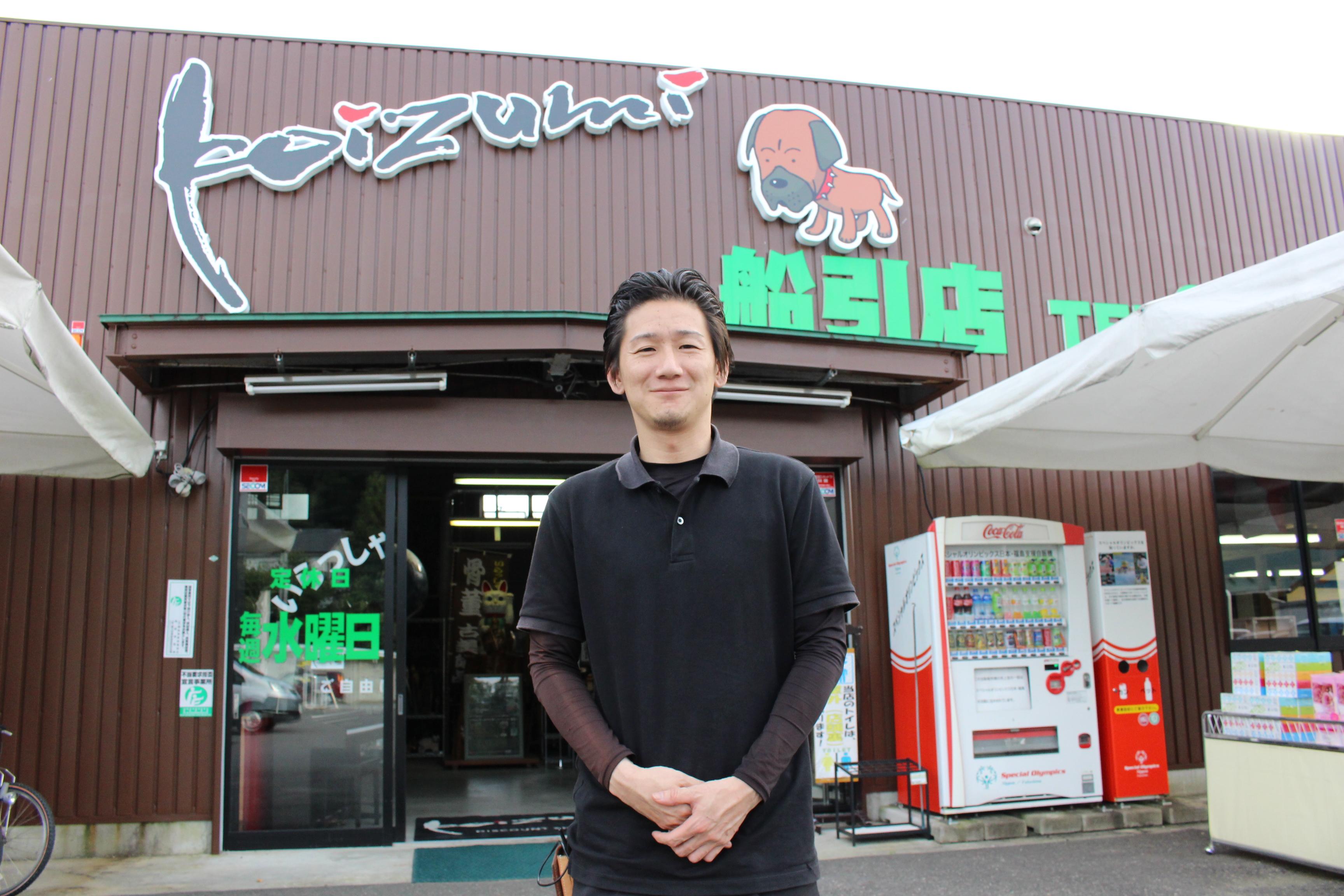 KOIZUMI 船引店 オーナー