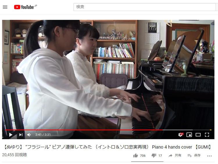 小林音楽教室YouTubeチャンネル