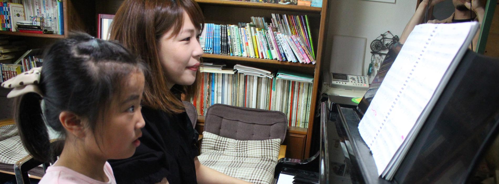 小林音楽教室 ピアノレッスン風景