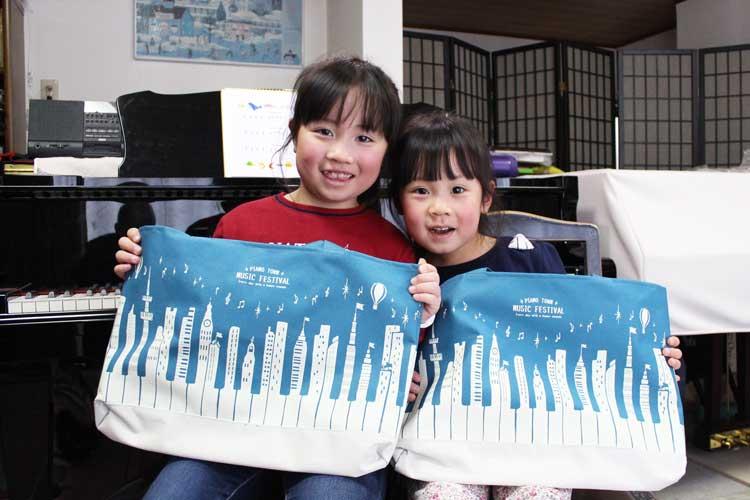 小林音楽教室レッスンバッグプレゼント