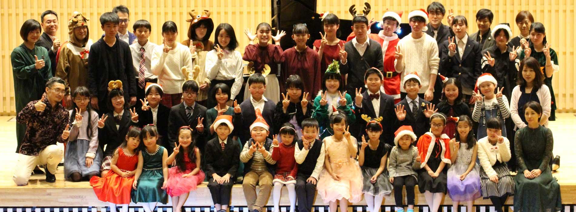 福島県郡山市のピアノ教室 小林音楽教室 コンサート写真