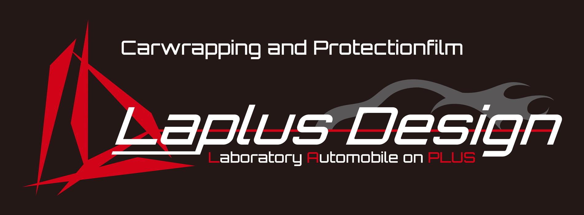カーラッピング専門店 ラプラス デザイン(Laplus Design)