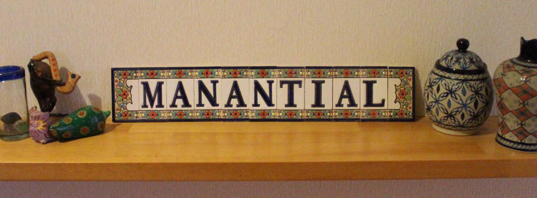 スペイン語教室マナンティアル
