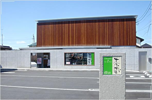 yonezawa-store
