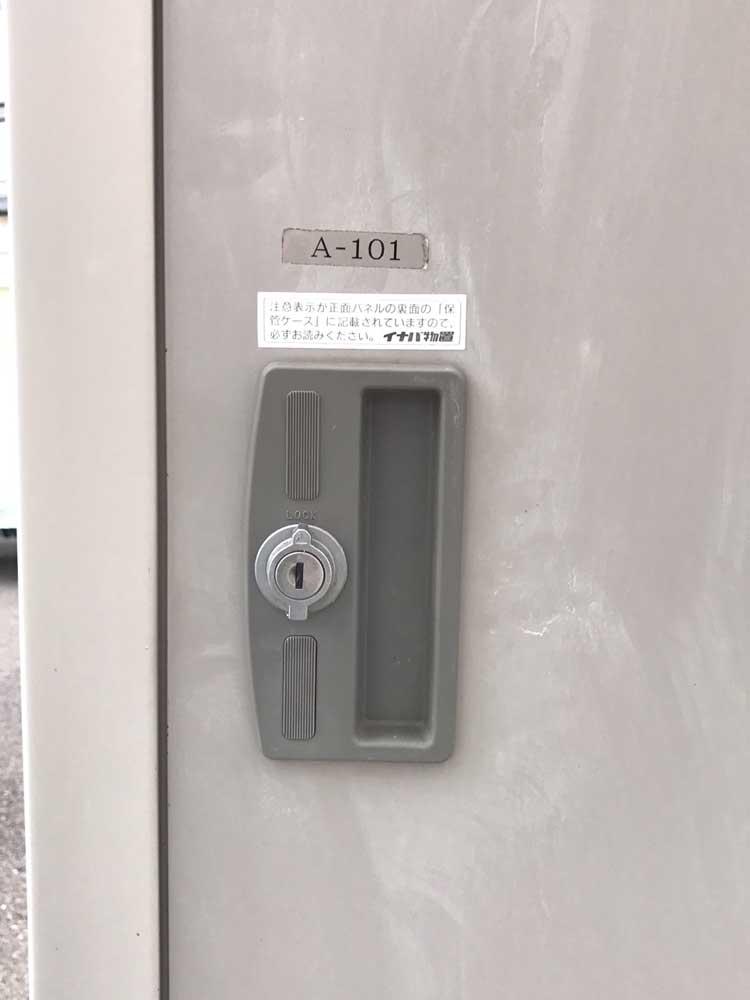 【賃貸物件・須賀川市下宿】プレジール