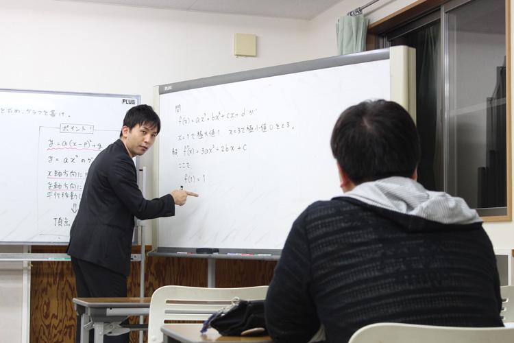 佐藤塾 高校数学