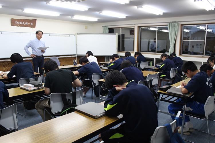 佐藤塾 中学3年生 国語