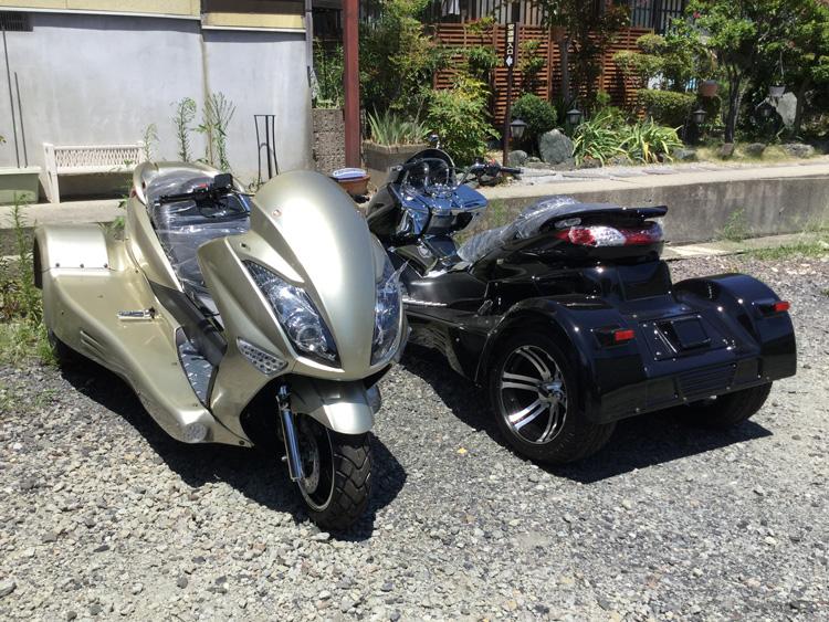 マジェタイプ 250cc トライク