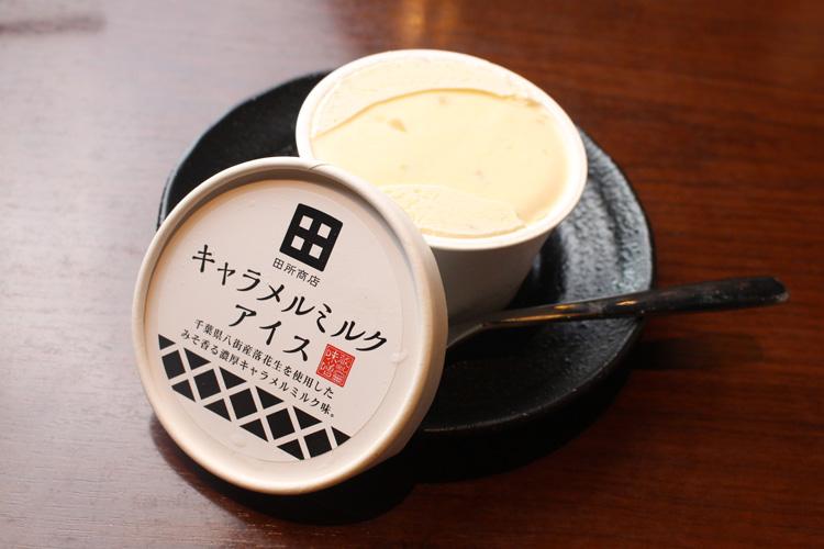 キャラメルミルクアイス