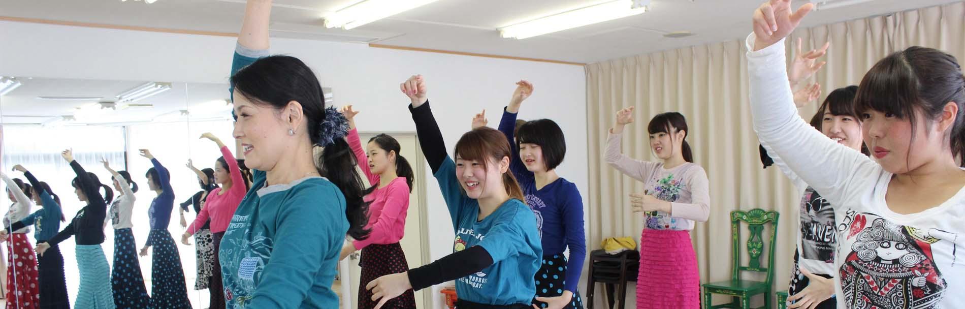 Y Chiakiフラメンコ教室