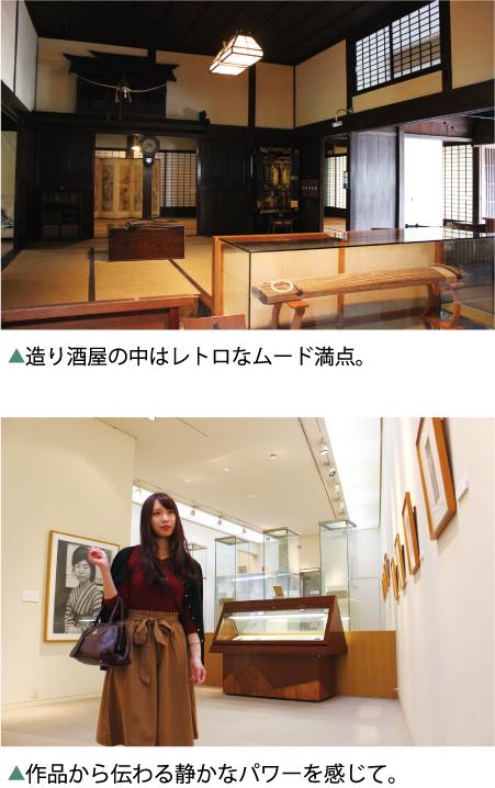 智恵子記念館 内部2