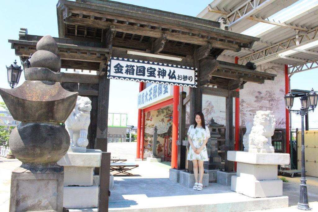 ひばり温泉神社
