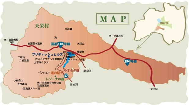 天栄村マップ