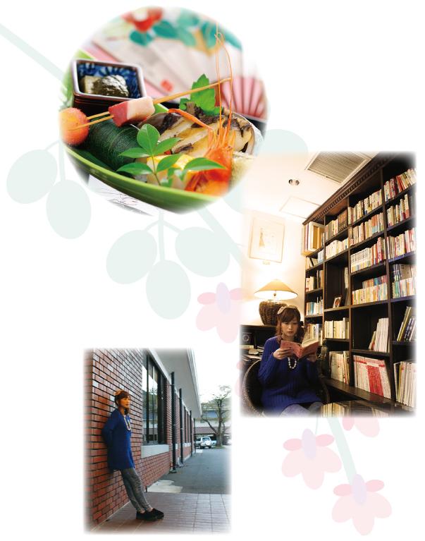 料理と読書