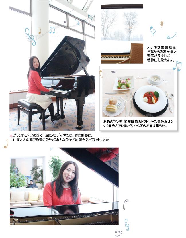 ピアノシーン