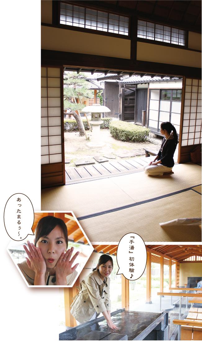旧堀切邸02
