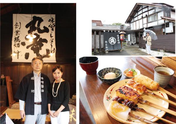 ほりきりカフェ 田楽