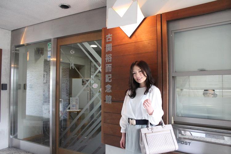 古関裕而記念館入口