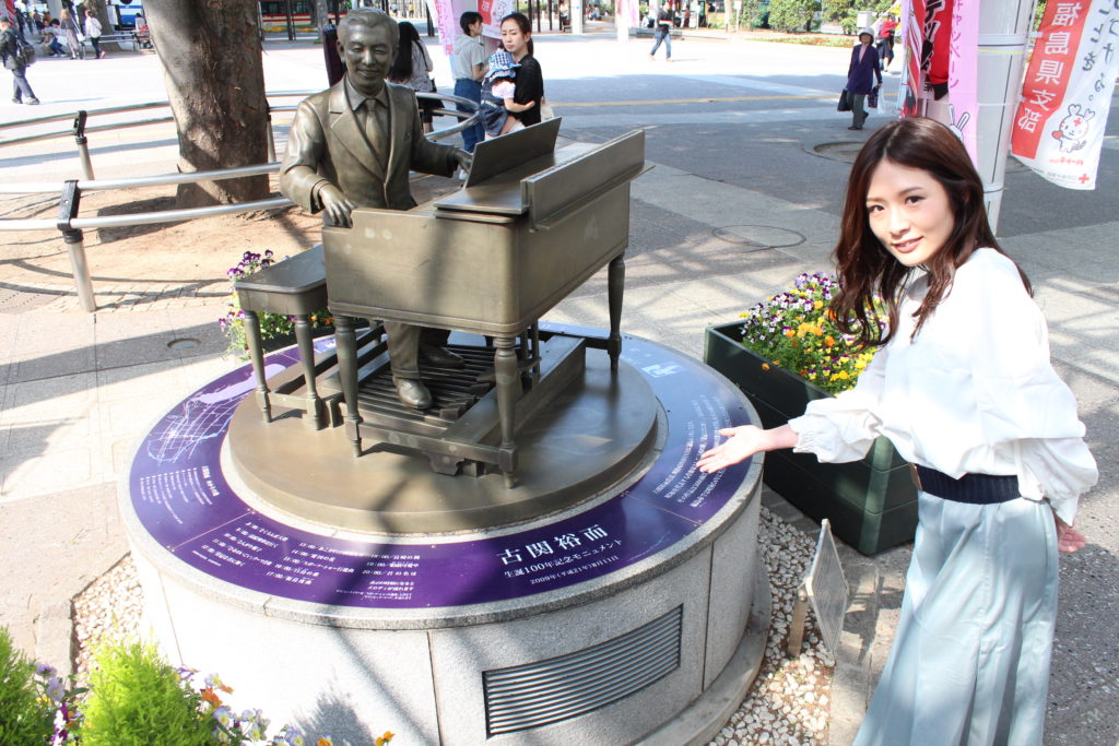 Yūji Koseki's 100th Birthday Anniversary Monument