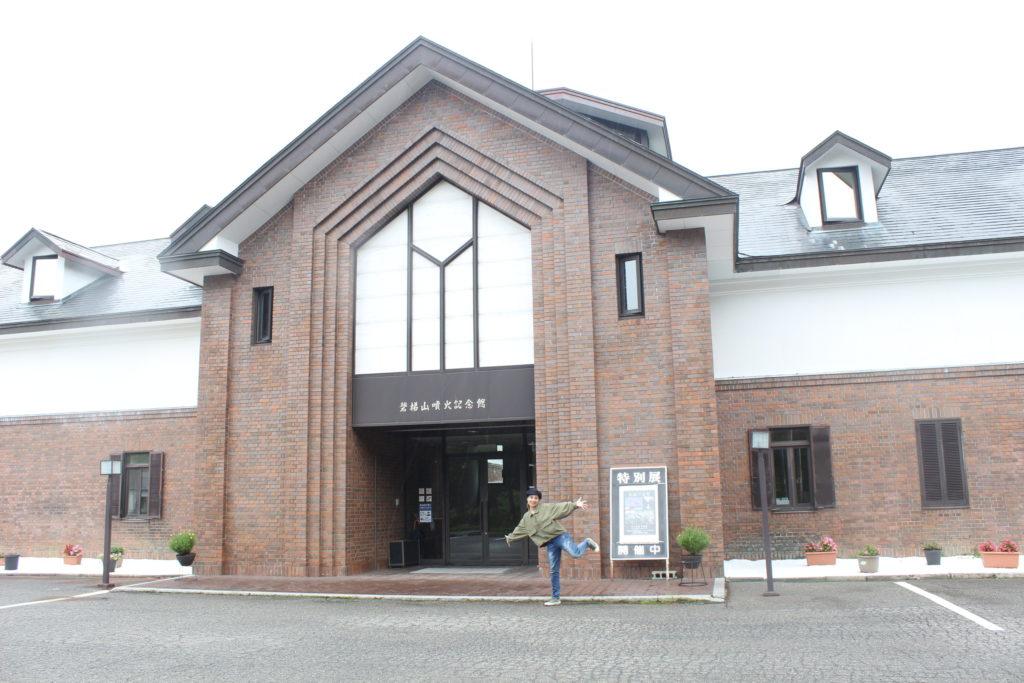 磐梯山噴火記念館①