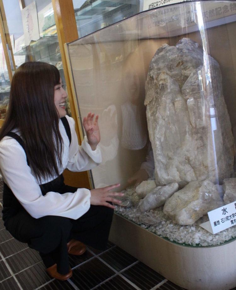 石川町立歴史民俗資料館①