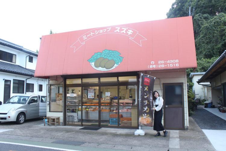 鈴木肉店③