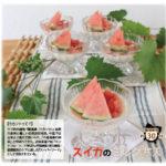 スイーツ・お菓子作りレシピ