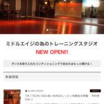 トレーニングスタジオ AMIGO