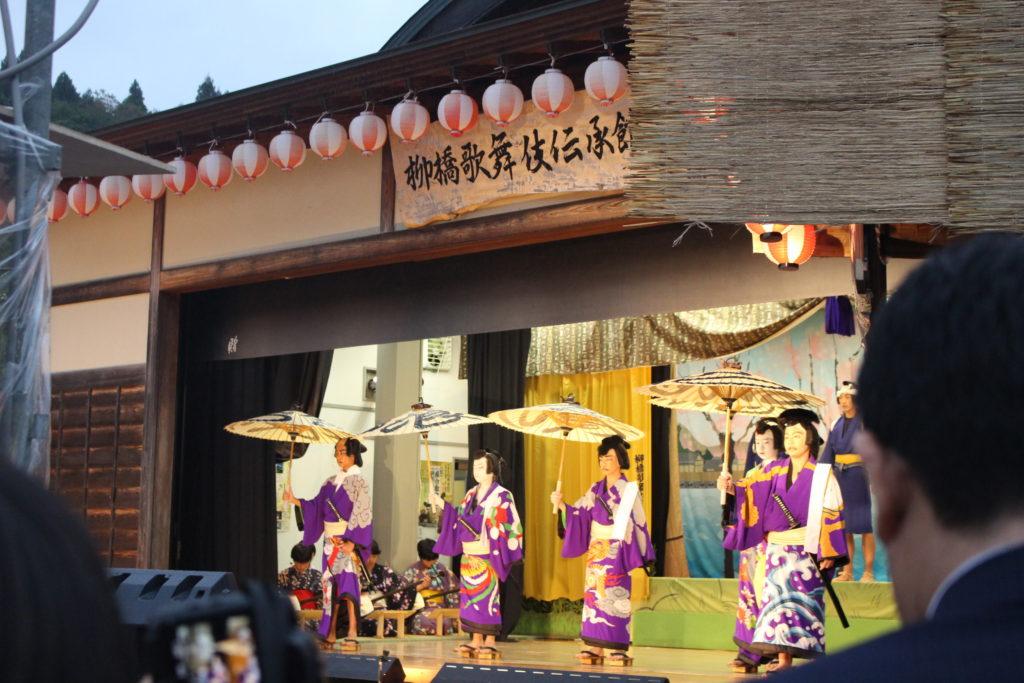 Yanagihashi Kabuki